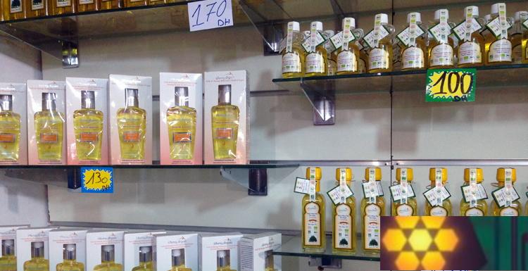 No olvides de comprar los mejores productos cosmeticos de Marruecos